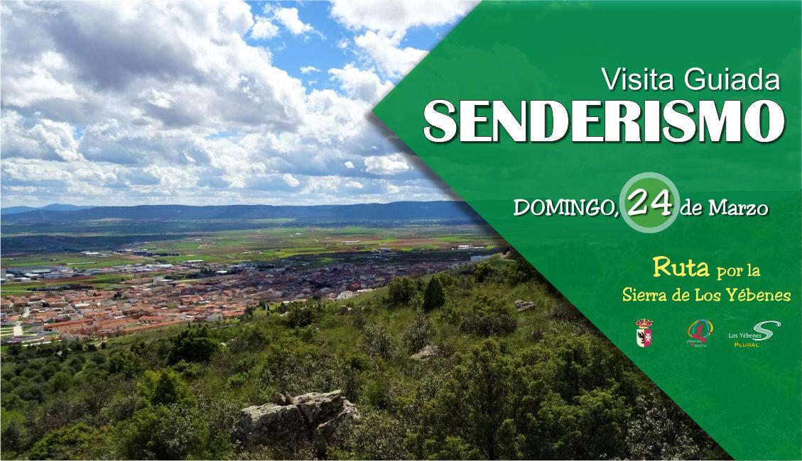 send1
